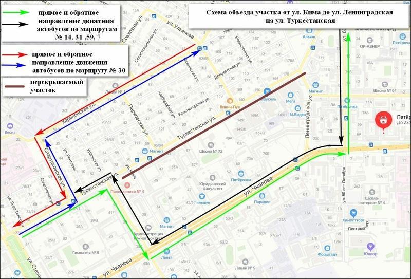 план дорог