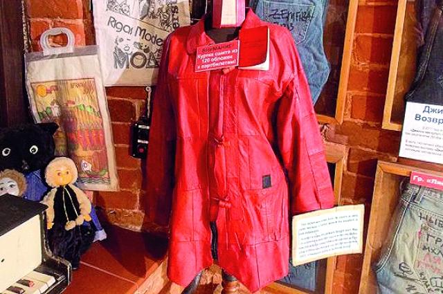 Куртка, сшитая из партбилетов представлена в Музей соцбыта в Казани