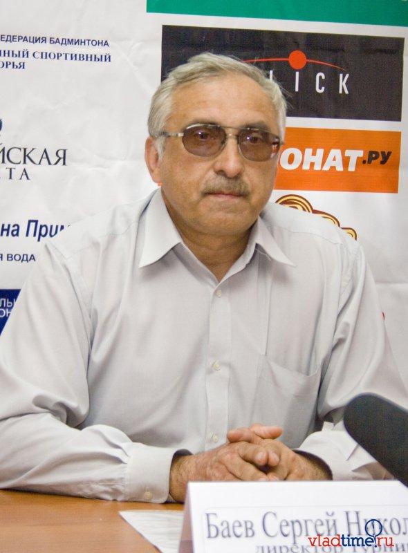 Сергей Баев