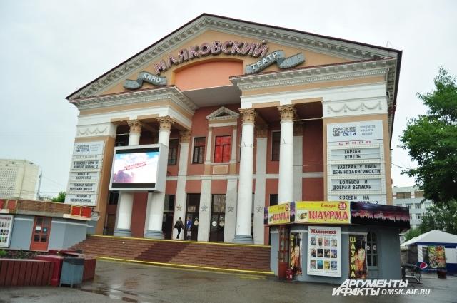 Некрополь исчез с карты Омска в 1854 году, а в 1950-х здесь построили кинотеатр.