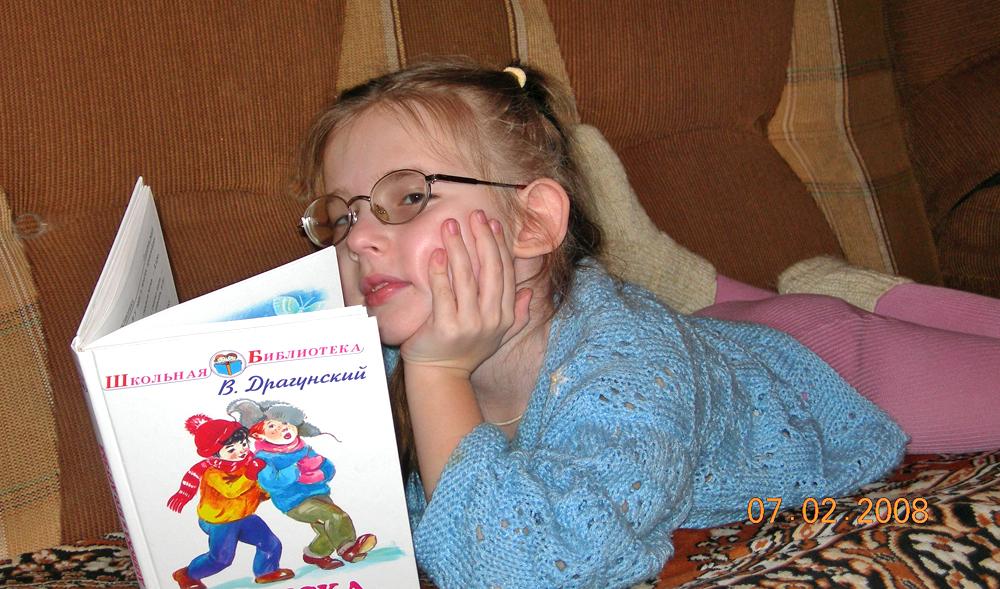 Полина Васягина любила сочинять стихи.
