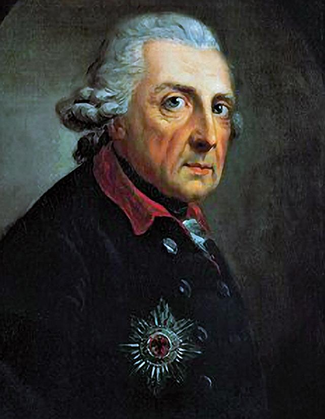 Фридрих II Великий.