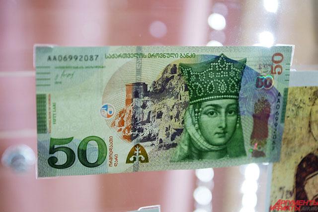 Царица Тамара изображена на грузинских лари.