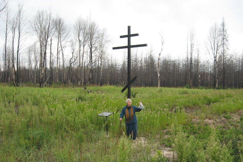 Братская могила на месте сгоревшего в 1936 году поселка Курша-2