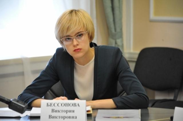 Виктория Бессонова - уполномоченный по правам предпринимателей в Забайкалье.