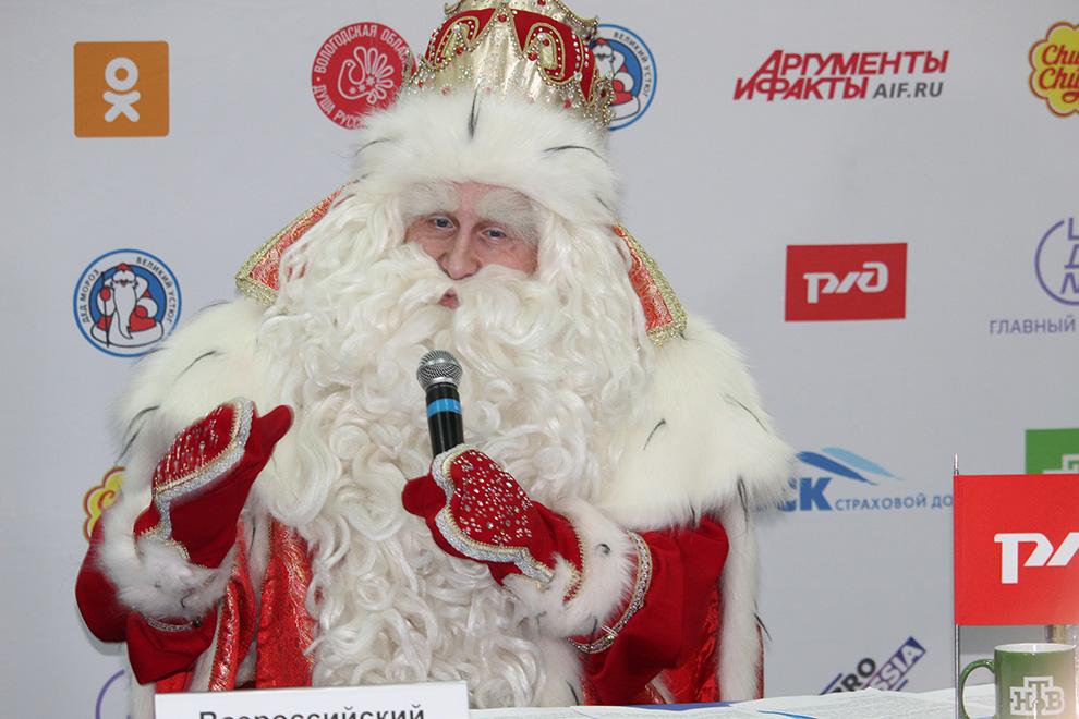 Дед Мороз из Великого Устюга прибыл в Челябинск.