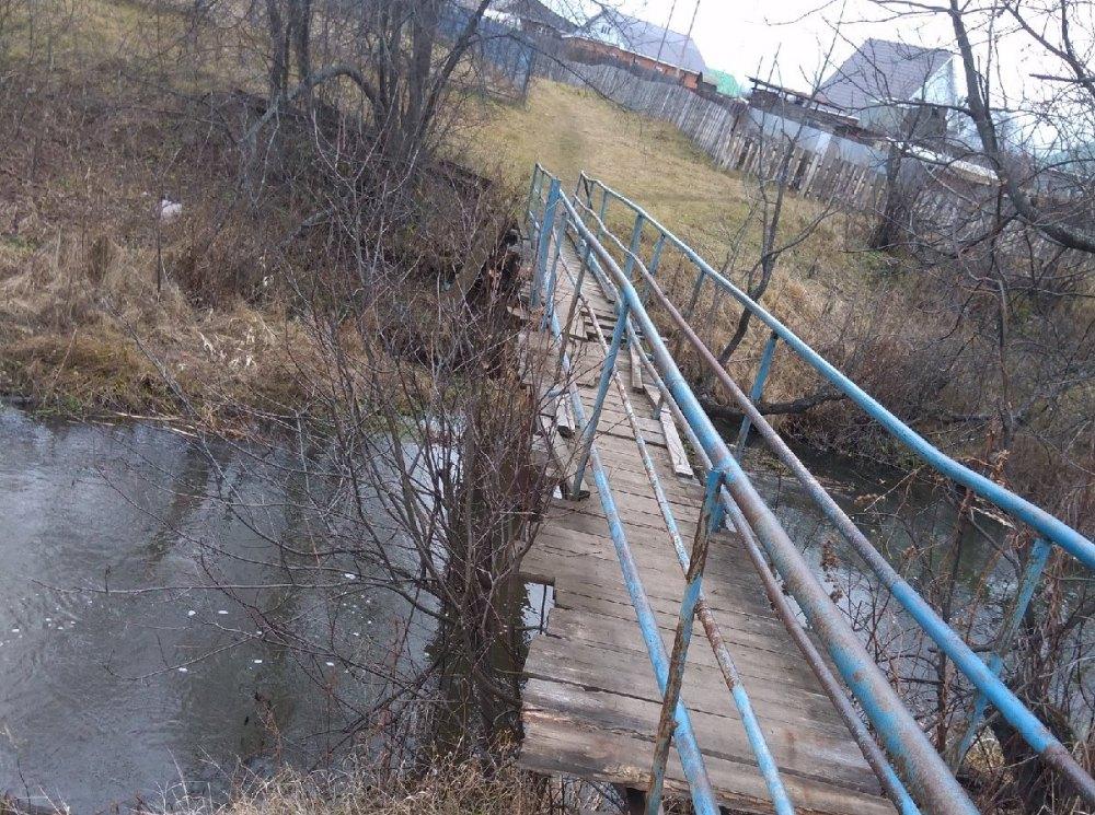 Мост через реку Атлян