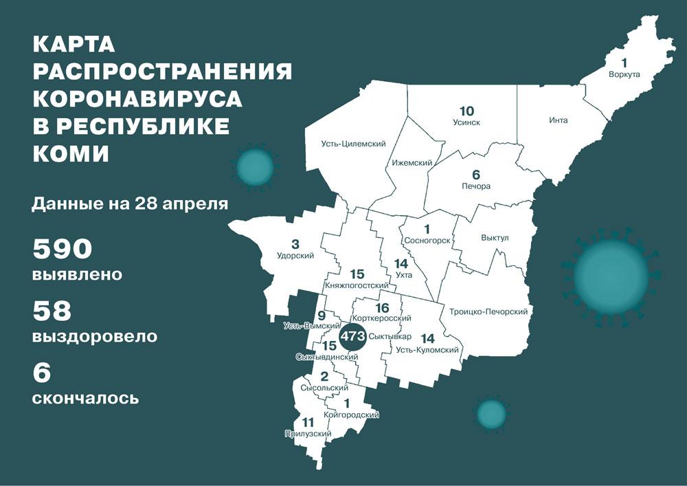 Карта распространения коронавируса в республике.