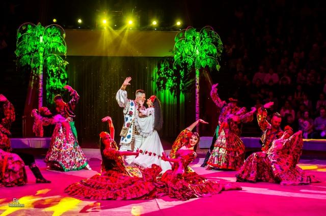 «Цыганская свадьба».