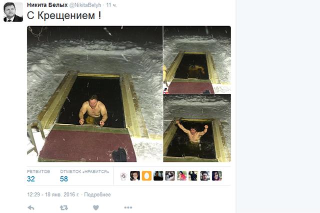 Никита Юрьевич поздравил читателей с Крещением.
