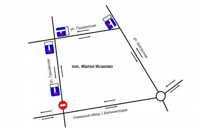 Участок дороги Калининград-Полесск-Малое Исаково закроют до нового года. Схема объезда.