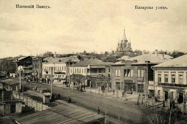 Вид на ул. Базарную (теперь ул. Горького) в Ижевске начала ХХ века.