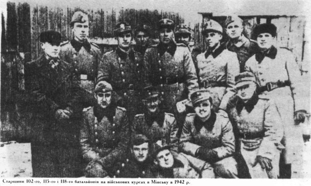 Старшины 102-го, 115-го и 118-го батальонов на войсковых курсах в Минске 1942 года.