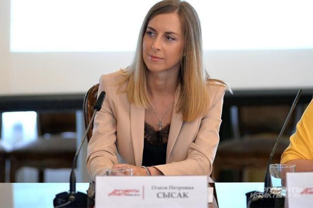 Психолог Олеся Сысак.