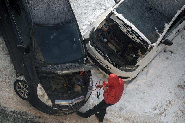 «Прикуривание» автомобиля