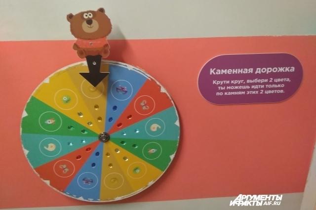 В ожидании очереди к врачам детям можно поиграть в разные игры.