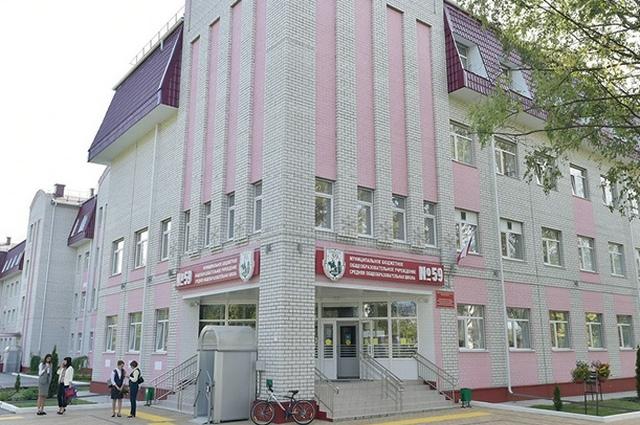 Предуниверсарий открылся в этом году на базе школы №59.