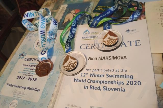 Медали из Словении.