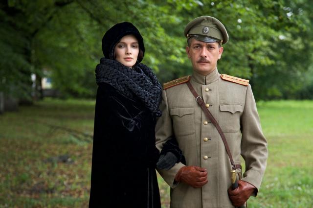 Сериал «Вертинский».