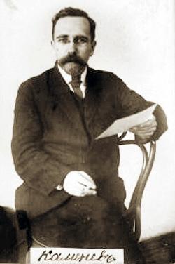 Лев Каменев.