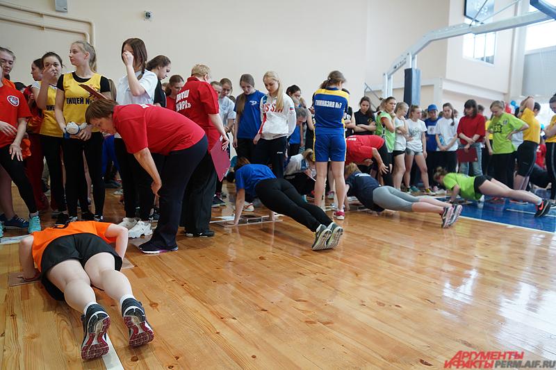 В мероприятии приняли участие порядка 700 человек из 50 городских и краевых юношеских клубов.