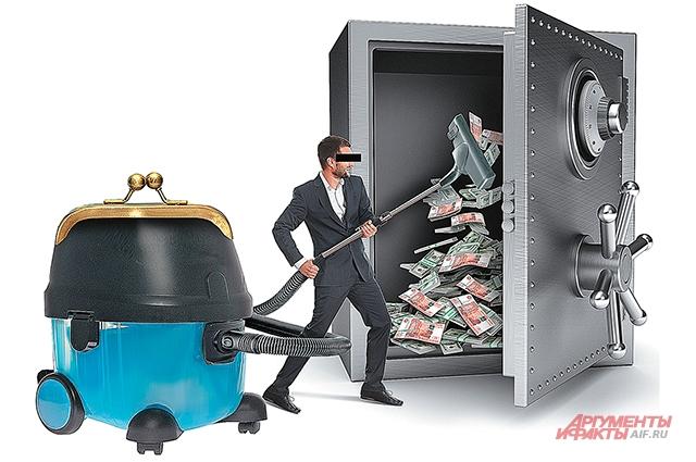 банк, сейф, кража