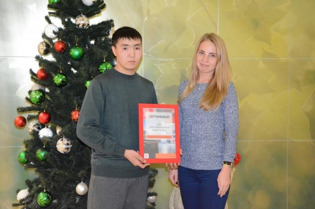 Победитель получил сертификат.