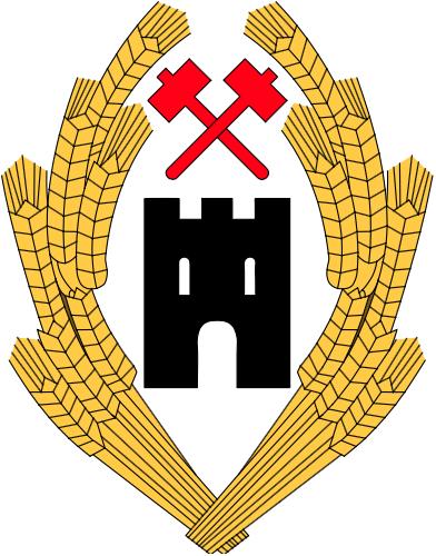Реконструкция герба Австрии 1918 года.