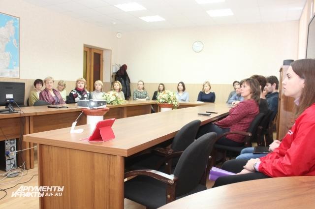 В конференц-зале ПАО «Квадра» - «Смоленская генерация» не было свободных мест.