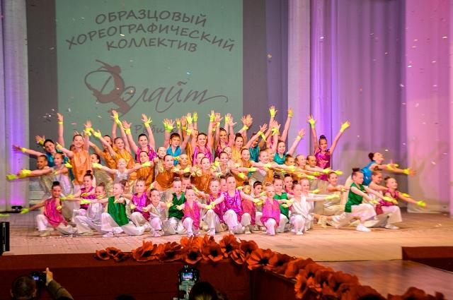 Образцовый хореографический коллектив «Дэлайт» дарит зрителям богатство хореографических танцев.