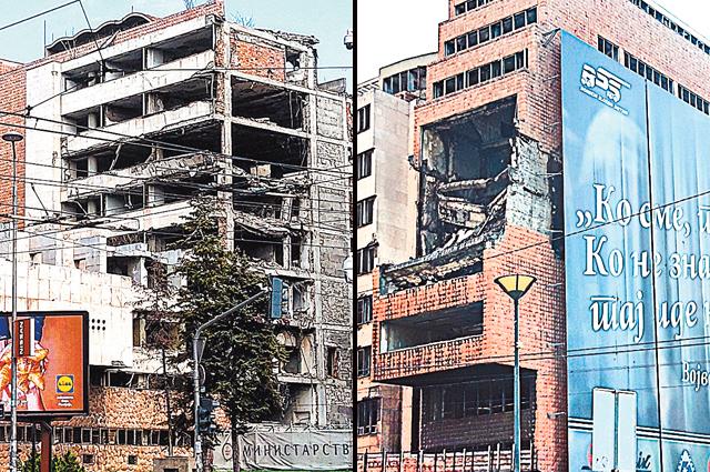 Следы разрушений в столице Сербии видны до сих пор.