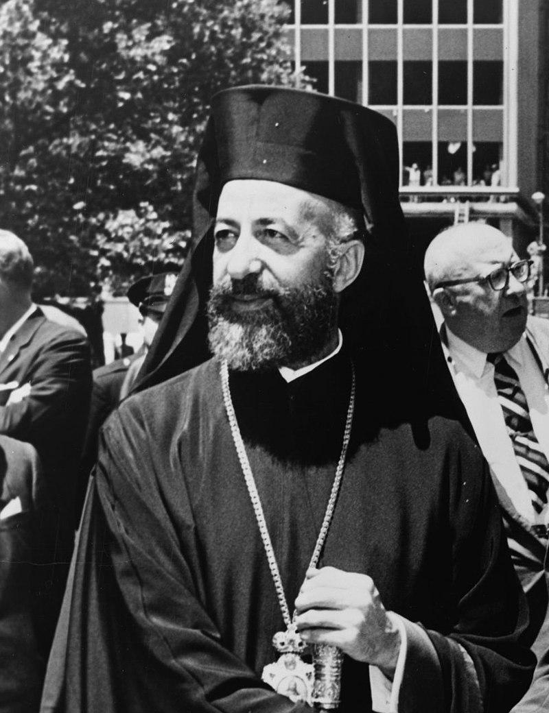 Основатель Республики Кипр Архиепископ Макарий III