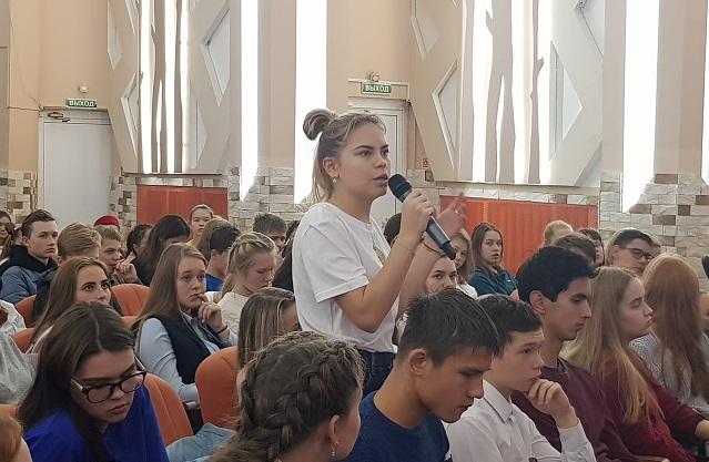 В Перми прошёл VI краевой детский форум «Голос каждого ребёнка должен быть услышан»