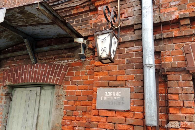 Главному корпусу завода больше ста лет