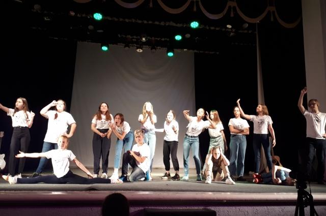 Театр Образ.
