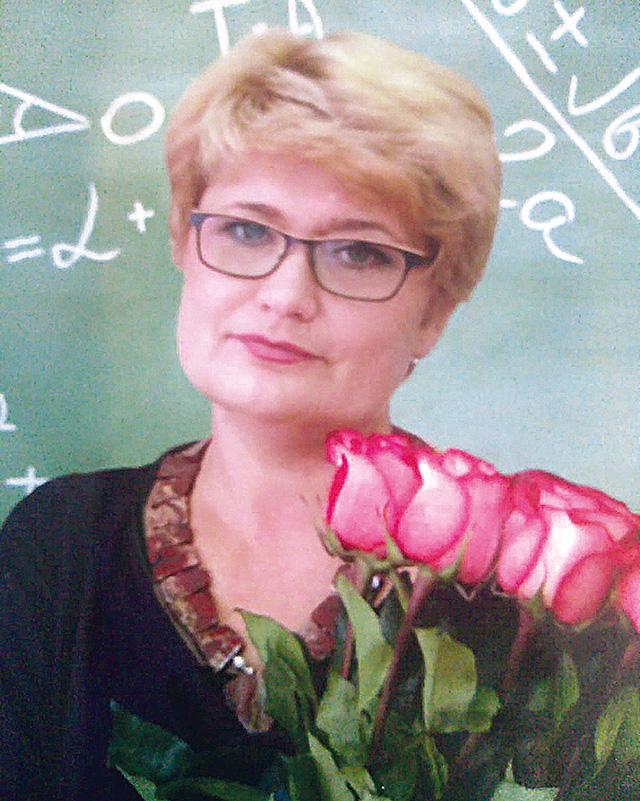 Сапожникова Наталья учитель начальных классов
