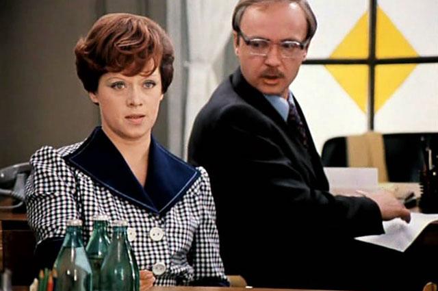 За роль Калугиной Алиса Фрейндлих была признана лучшей актрисой года.