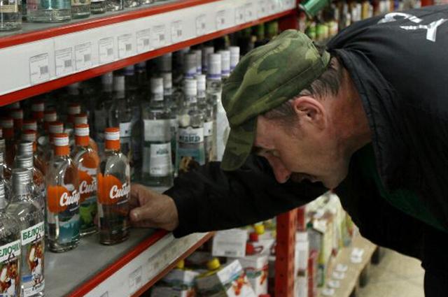 Покупайте спиртное только в крупных магазинах.
