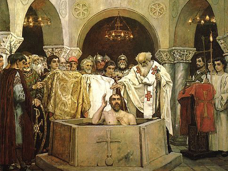 Крещение Владимира Великого в представлении художника