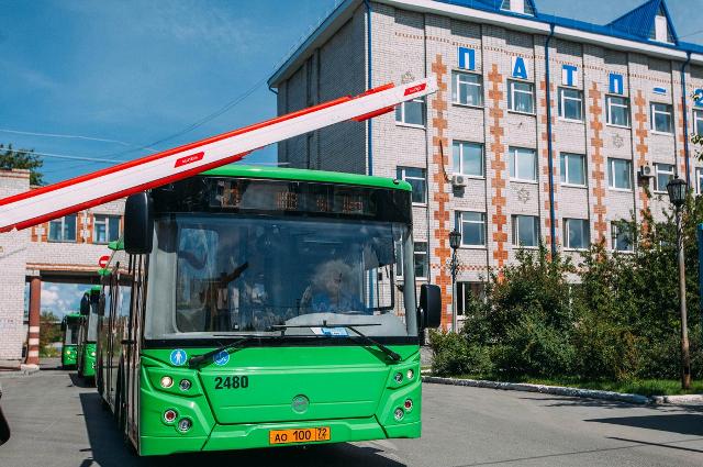Тюменский автобус.