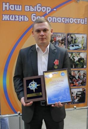 Андрей Ярков – один из лауреатов регионального этапа Всероссийского фестиваля «Созвездие мужества».