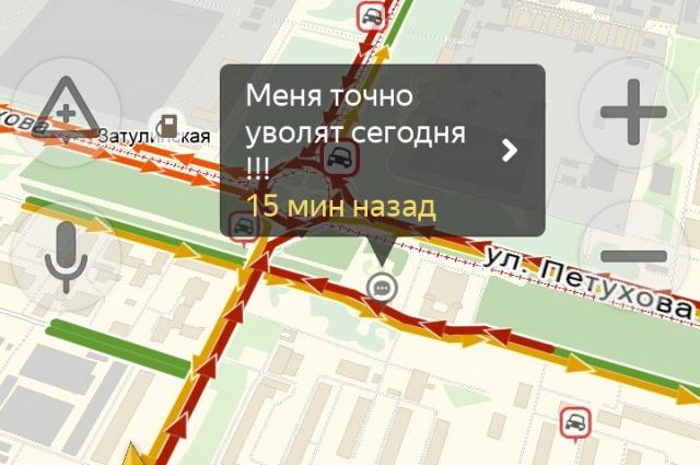 ДТП в Кировском районе.