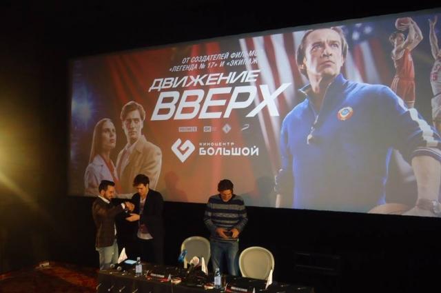 Актеры главной кинопремтеры 2017 года в Ростве-на-Дону