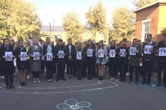 Ученики школы поддерживают пострадавших в Керчи.