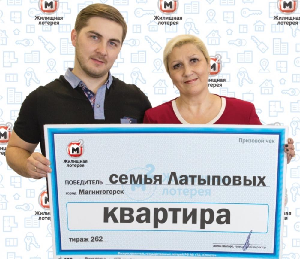 Победители лотереи.