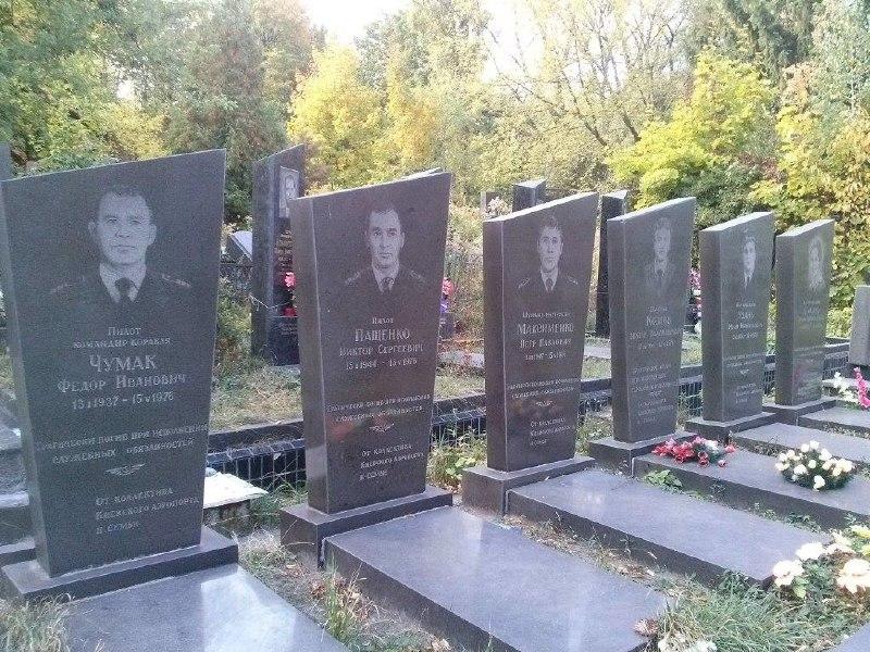 Памятники погибшим в авиакатастрофе. Экипаж.