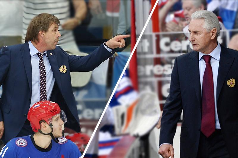 Первое и, наверное, главное, что поменялось в хоккейной сборной России практически сразу по окончании Олимпиады в Сочи, главный тренер