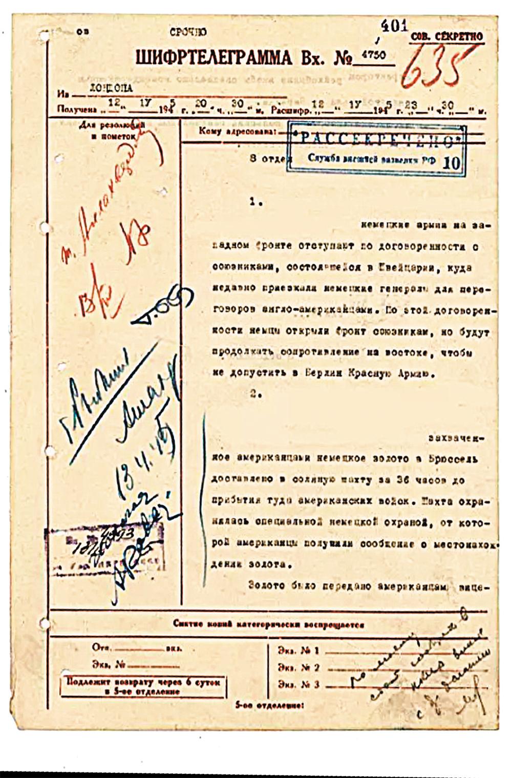 Шифротелеграмма от советской  резидентуры в Лондоне о золоте  и тайных договорённостях немцев  с англо-американцами.