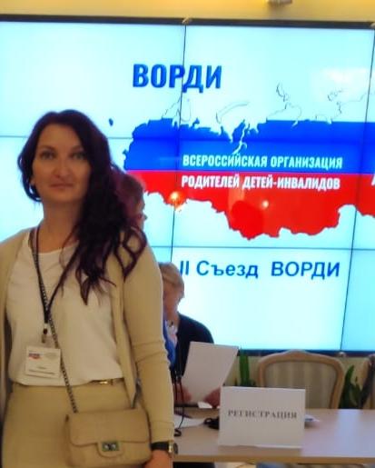 Ольга Седых.