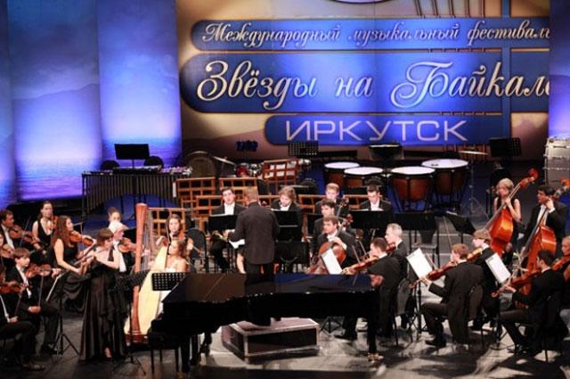 Фестиваль Звезды на Байкале